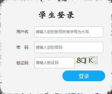 辽宁省综合素质登录