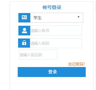 南宁师范大学师园学院教务系统
