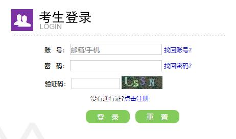 cet.neea.edu.cn官网