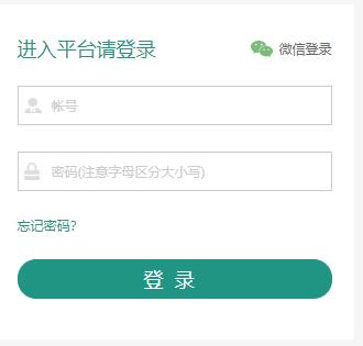 亳州市学校安全教育平台